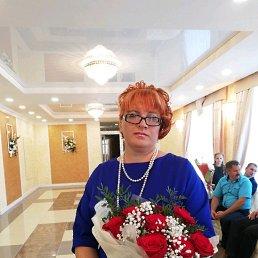 Наташа, 44 года, Курган