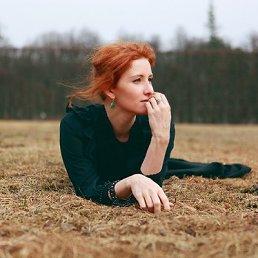 лиза, 34 года, Курск