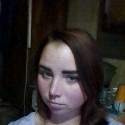 Екатерина, 22 года, Тальменка
