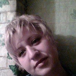 Яна, 43 года, Лисичанск