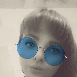 Мария, 20 лет, Ставрополь