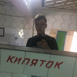 Антон, 20 лет, Димитров