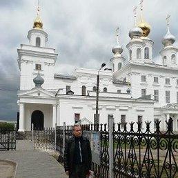 Фото Вячеслав., Иваново - добавлено 7 января 2020