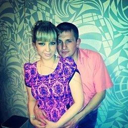 Сергей, 30 лет, Хабаровск