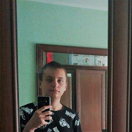 Артур, 18 лет, Междуреченск