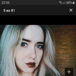 Екатерина, 27 лет, Омск