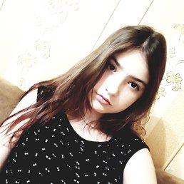 Карина, Брянск, 20 лет