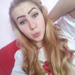Иванка, 20 лет, Кривой Рог