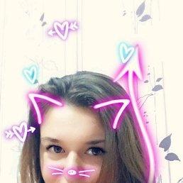 Алина, 29 лет, Кременчуг
