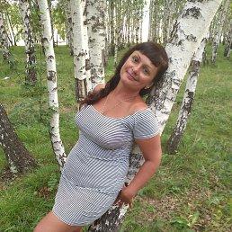 Наталья, 46 лет, Иркутск
