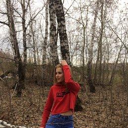 Мария, 21 год, Тюмень