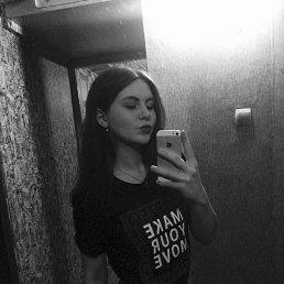 Татьяна, 19 лет, Ребриха