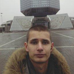 Dmitry, 27 лет, Волоколамск