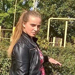 Юлия, 26 лет, Тольятти