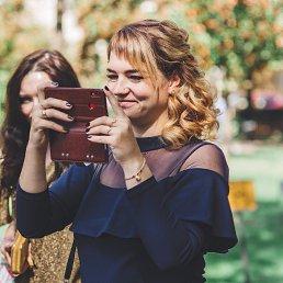 Наталья, 25 лет, Нововоронеж