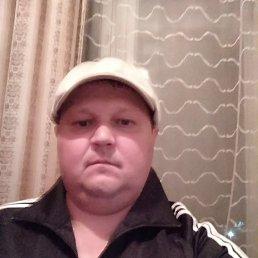 Сергей, 44 года, Иноземцево