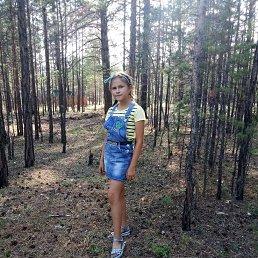 Анастасия, 18 лет, Улан-Удэ