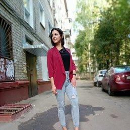 Marina, 19 лет, Ульяновск