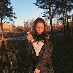 Ольга, 17 лет, Нижний Тагил