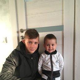 Даниил, 18 лет, Гатчина