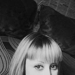 Кристина, Уфа, 28 лет