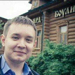 Амирхан, 36 лет, Дрогобыч