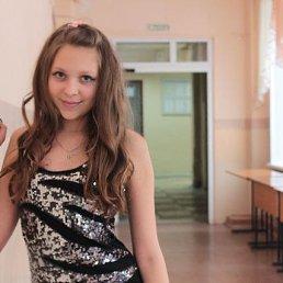 АНАСТАСИЯ, 18 лет, Саратов