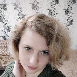 Лилия, 30 лет, Шатки