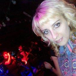 Sandra, 24 года, Ульяновск