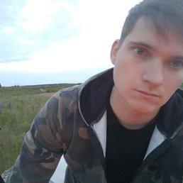 dima, 28 лет, Верхнеднепровский