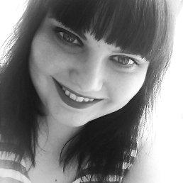 Юлия, 27 лет, Новосибирск