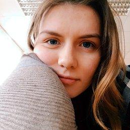 Ксения, 20 лет, Сыктывкар