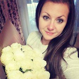 Юлия, 29 лет, Мурманск