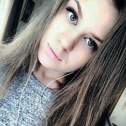 Мария, 29 лет, Новороссийск