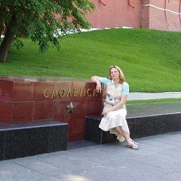 Светлана, 54 года, Вязьма