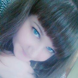 Юлия, 29 лет, Лесосибирск