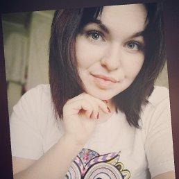Дарья, 18 лет, Ярославль