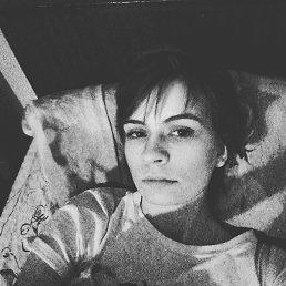 Елизавета, 18 лет, Ульяновск