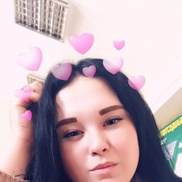 Маша, 19 лет, Кемерово
