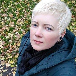 Наталья, 43 года, Харцызск