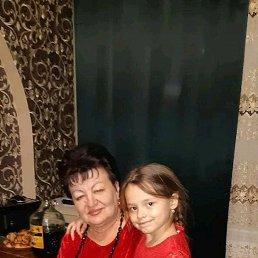 Надежда, 56 лет, Кривбас