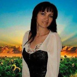 Алёна, 54 года, Каменское