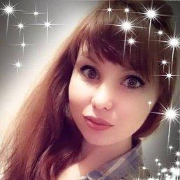 Наталия, 21 год, Сумы