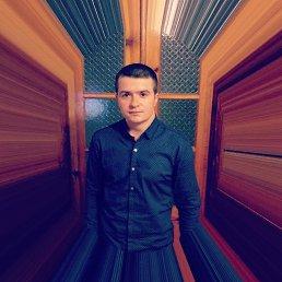 Ярослав, 29 лет, Калиновка