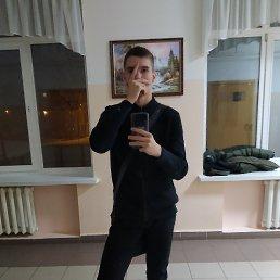 Никита, 17 лет, Казань