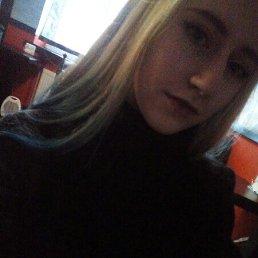 Мари, 20 лет, Киев