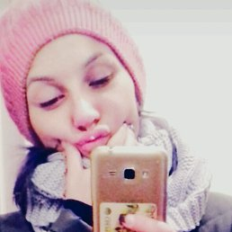 Виктория, 29 лет, Таганрог
