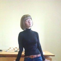 Оксана, 33 года, Тверь