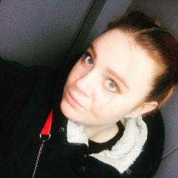 Аленка, 26 лет, Развилка