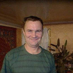 Дмитрий, 56 лет, Бологое